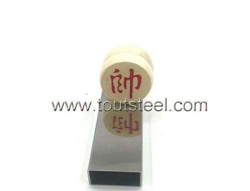Stainless Steel Retangular Tube